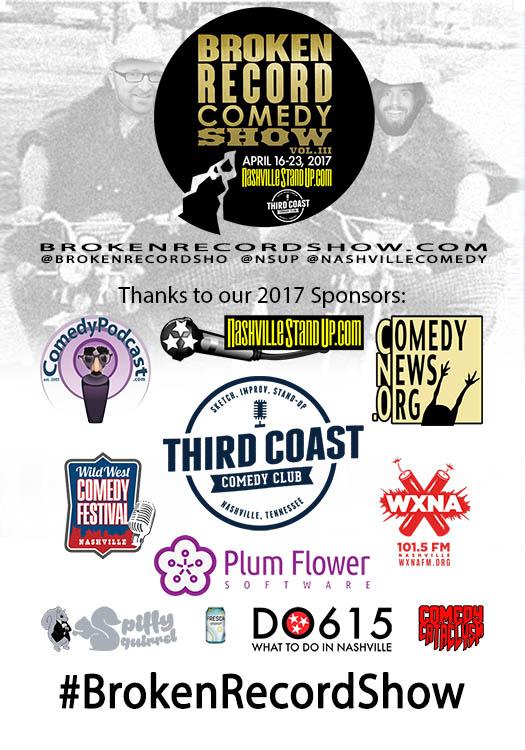 2017 #BrokenRecordShow sponsors